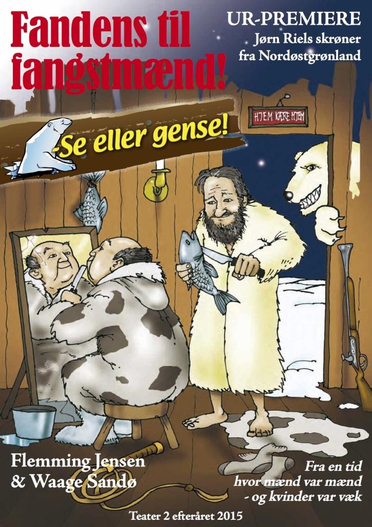 http://flemmingjensen.com/wp/wp-content/uploads/2014/11/forsiden-724x1024.jpg